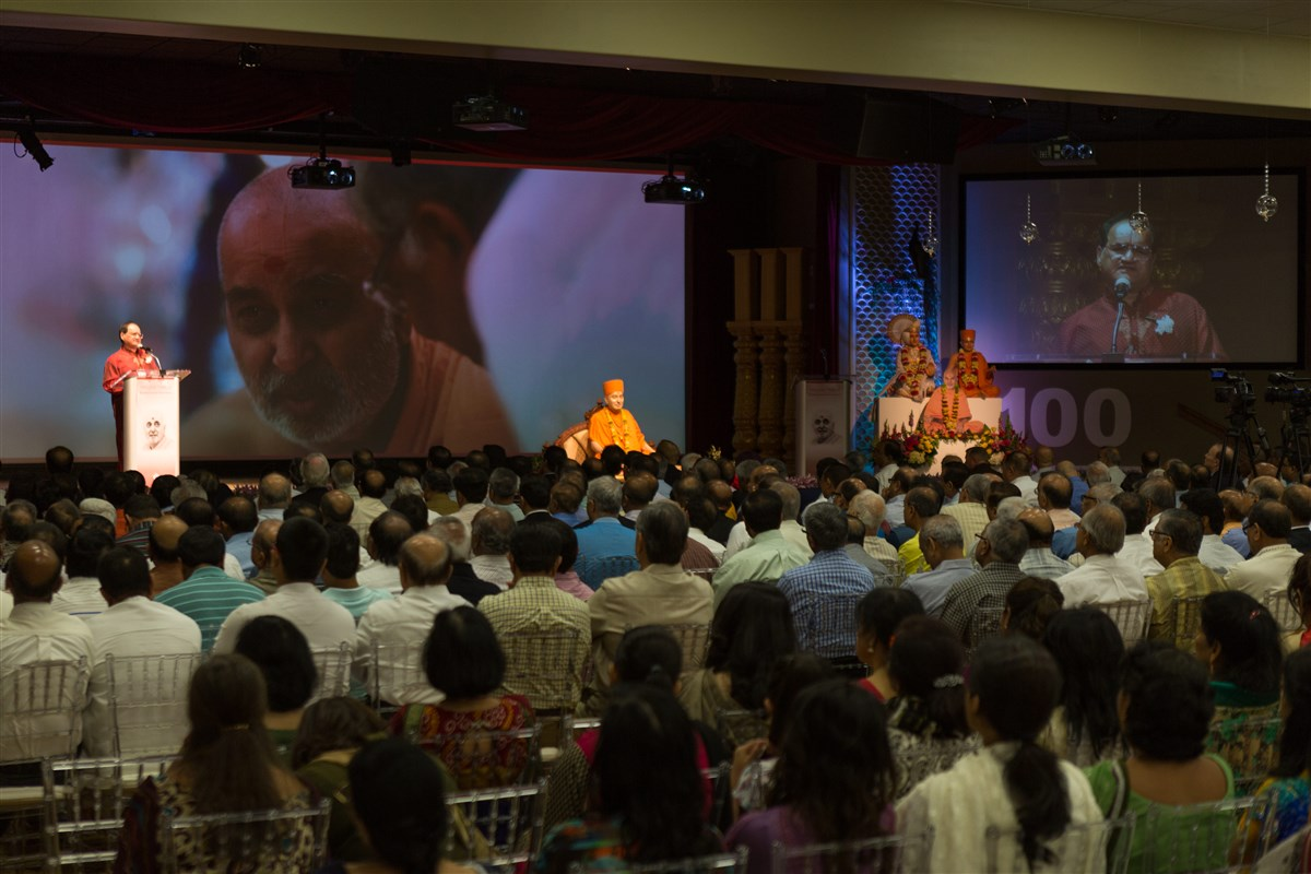 Dr. Chary Tamirisa, a devotee of HH Srimannarayana Chinna Jeeyar Swami shares how compassionate HH Pramukh Swami Maharaj was with everyone.