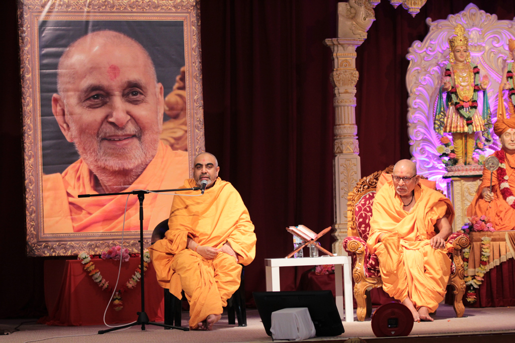 Tribute Assembly in Honour of HH Pramukh Swami Maharaj, Leicester, UK