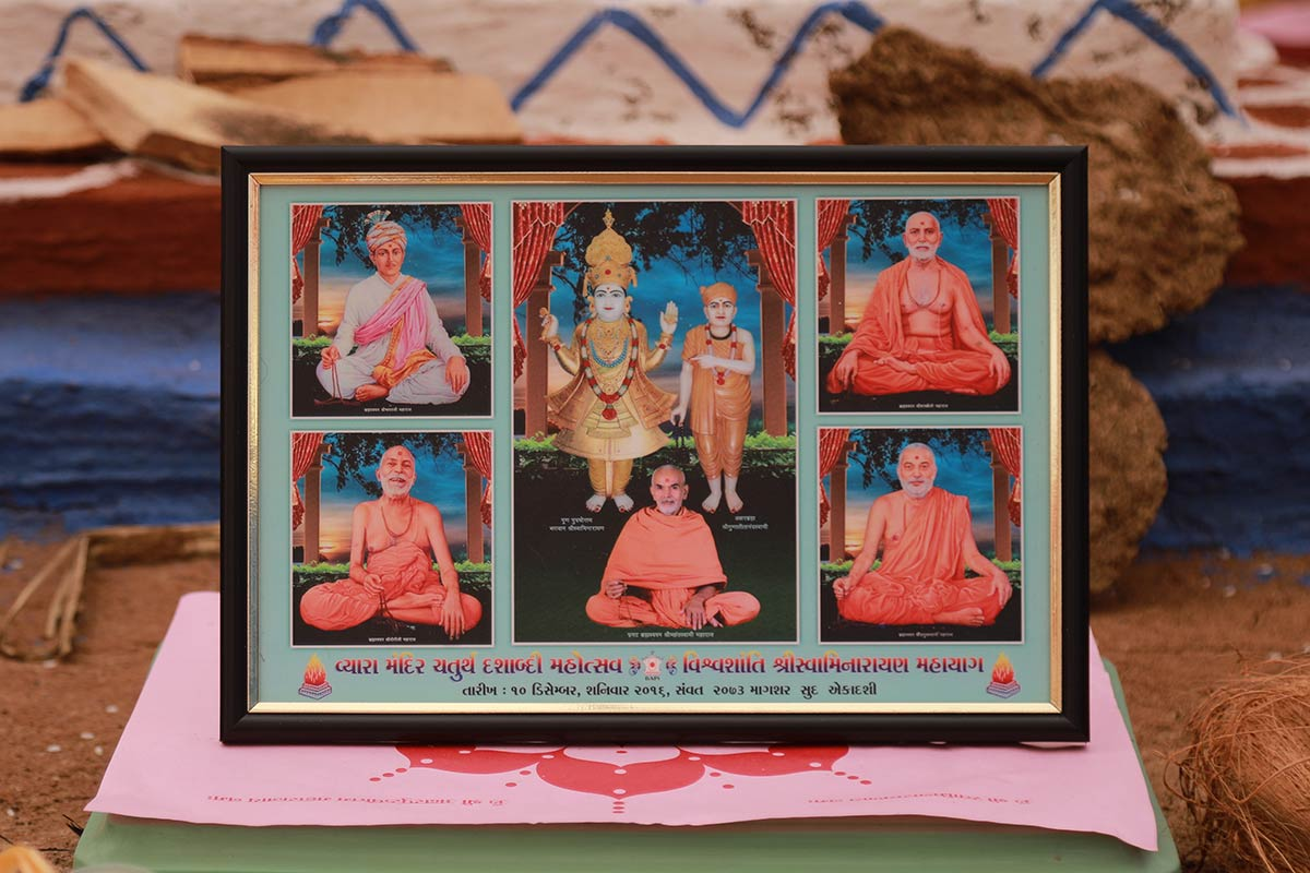 Vishwashanti Mahayaag - Vyara Mandir 40th anniversary celebration, 10 Dec 2016
