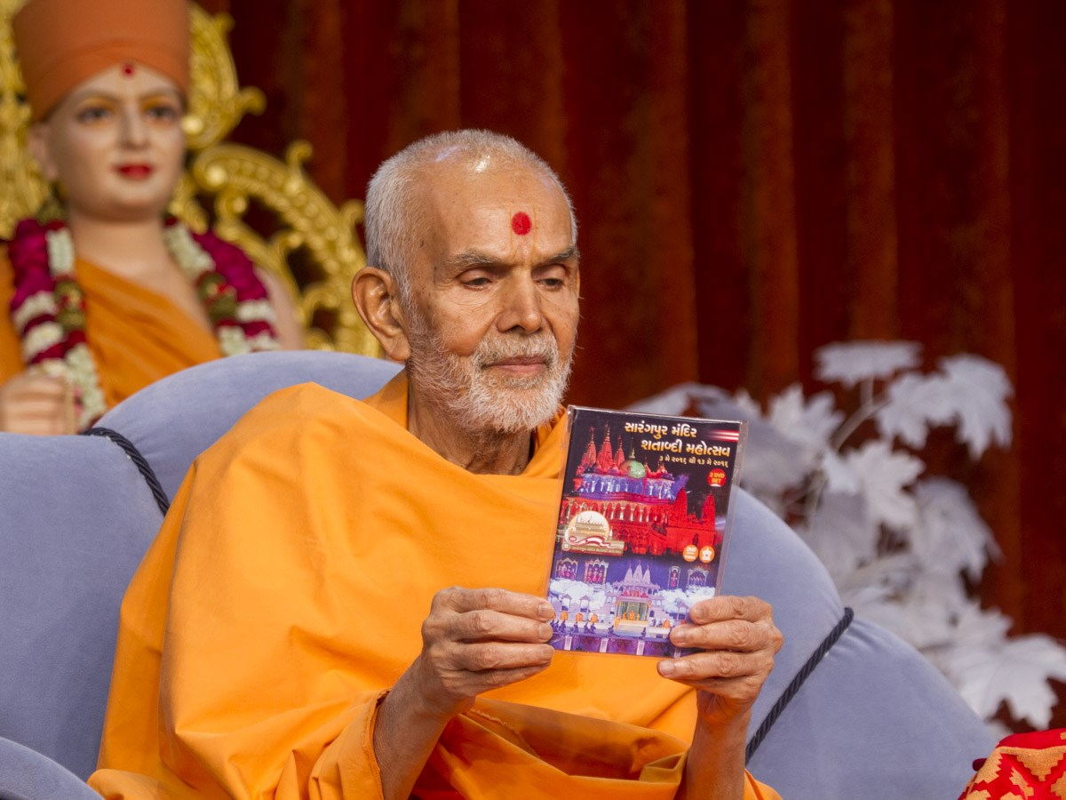 Param Pujya Mahant Swami Maharaj inaugurates the new video publication 'Sarangpur Mandir Shatabdi Mahotsav', 8 Jan 2017