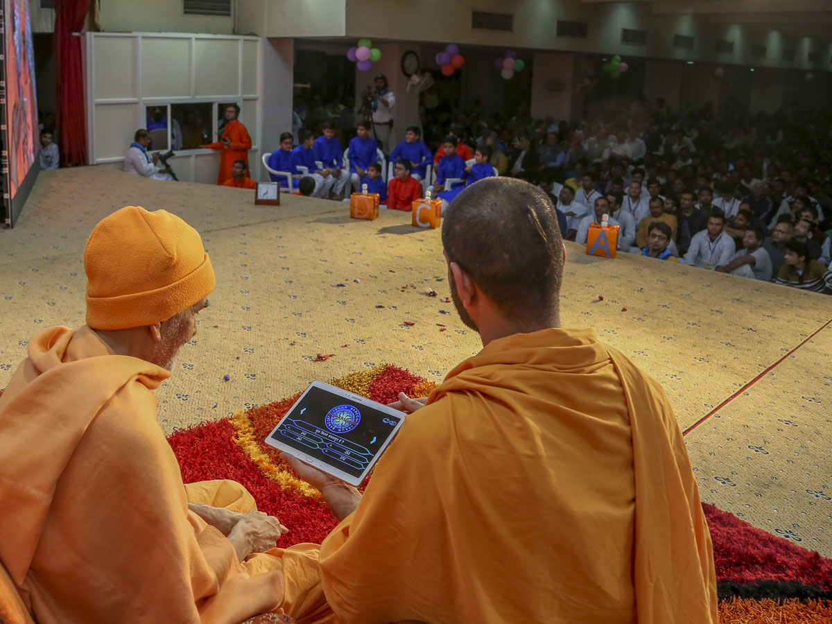 Param Pujya Mahant Swami Maharaj participates in the program, 23 Feb 2017