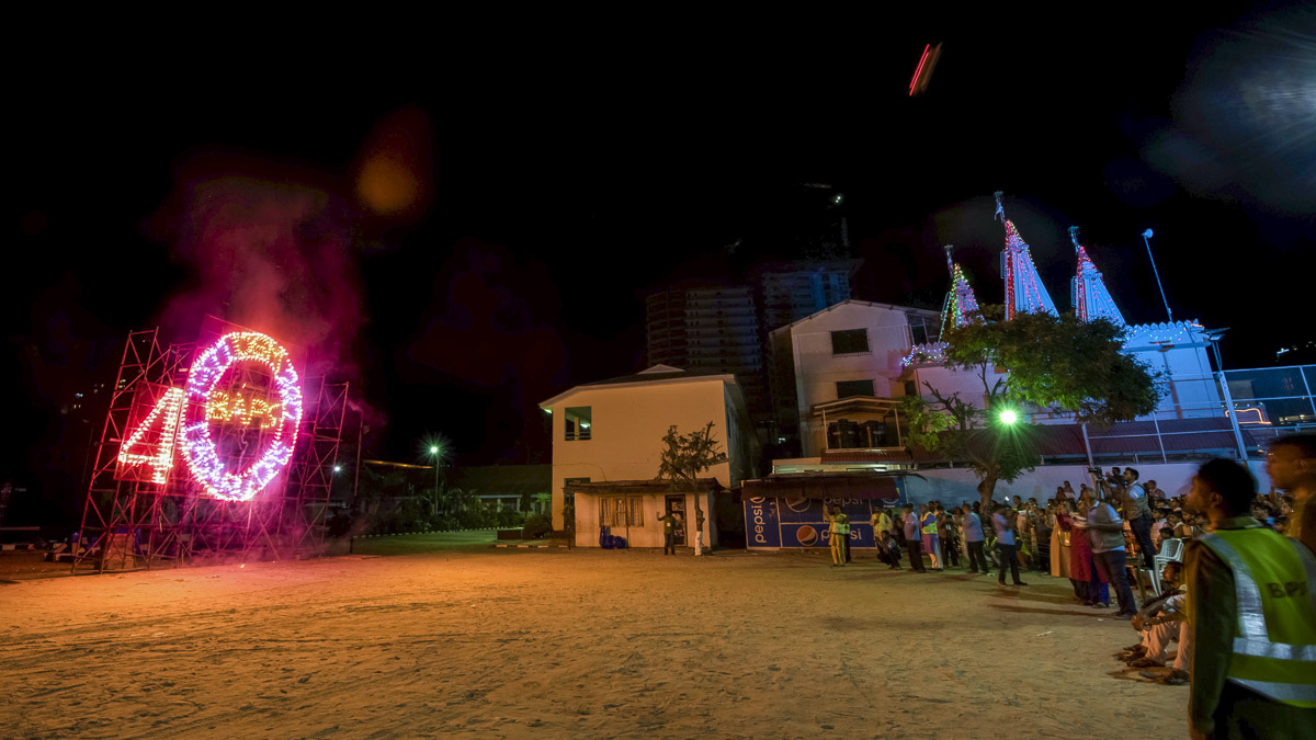 Fireworks to celebrate 40th patotsav of BAPS Shri Swaminarayan Mandir, Dar-es-Salaam, 2 Apr 2017