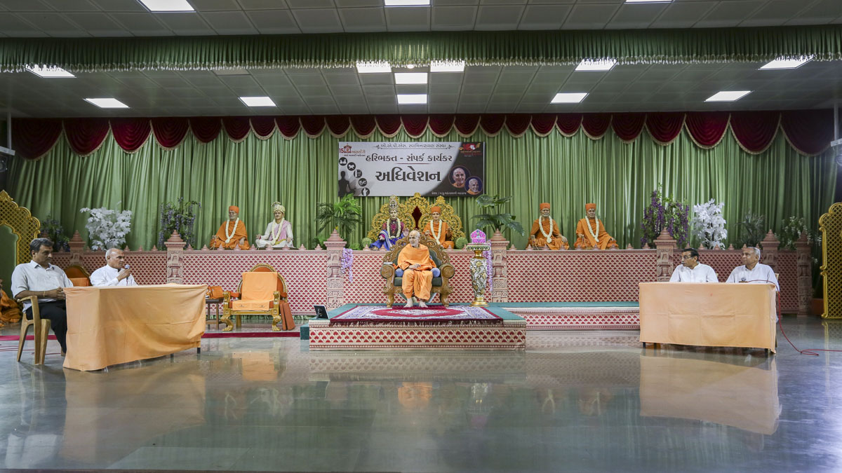 Presentation based on the forthcoming adhiveshan by devotees in the assembly, 22 Apr 2017