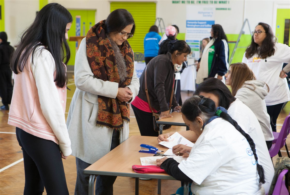 BAPS Annual Charity Challenge, Birmingham, UK