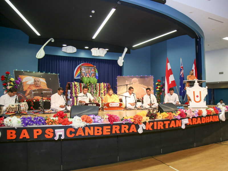 Kirtan aradhana assembly
