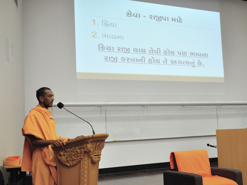 Vedantpriya Swami addresses the karyakar shibir