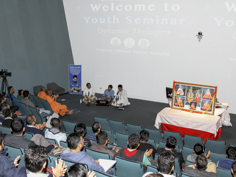 Youth Seminar: 'Dynamic Thoughts', Melbourne