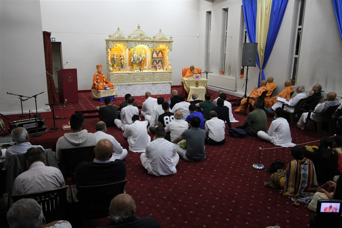 Chaturmas Parayan, Coventry, UK