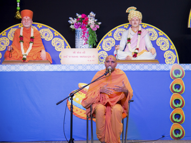 Janmashtami Celebration 2017, Perth