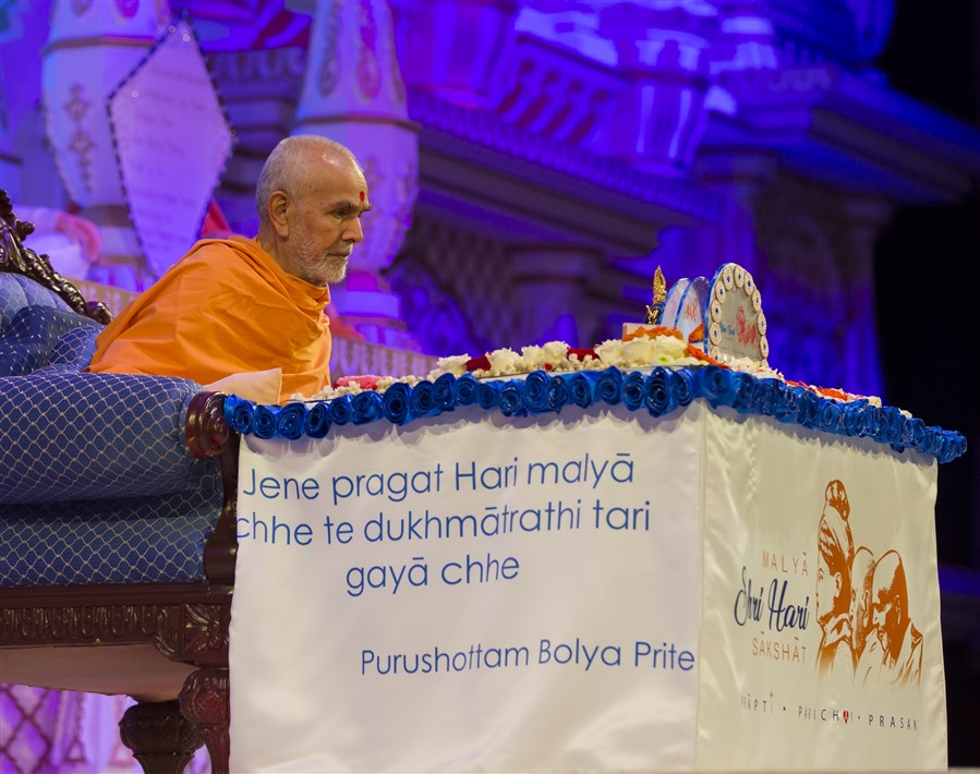 The theme of the Kishore-Kishori Din was consolidated through the teachings of Bhagwan Swaminarayan...