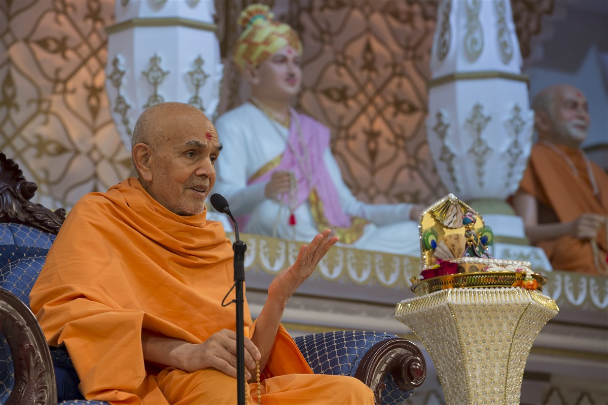 'Cultivate a habit of seeing only the good in others, because there is always some goodness in everyone.' - Mahant Swami Maharaj