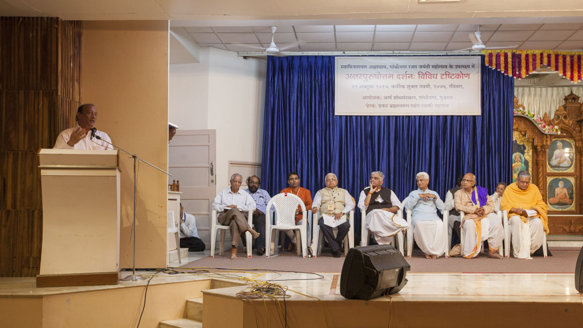 Evening session of Akshar-Purushottam Darshan Conference