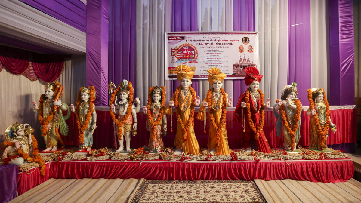 Murtis to be consecrated at new BAPS Shri Swaminarayan Mandir, Unjha, India
