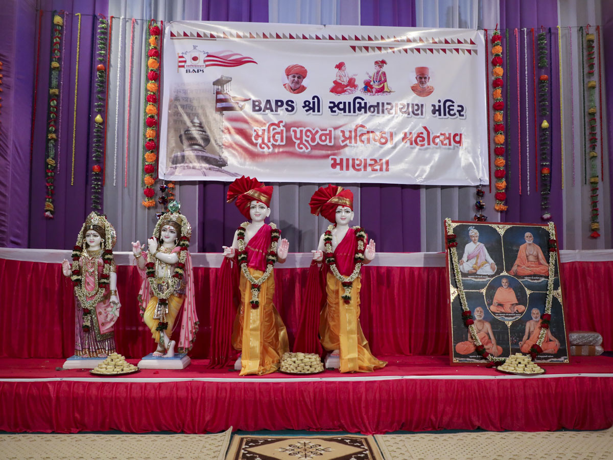 Murtis to be consecrated at new BAPS Shri Swaminarayan Mandir at Mansa, Gujarat, India