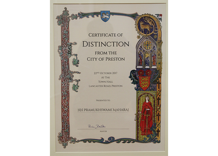 Certificate of Distinction