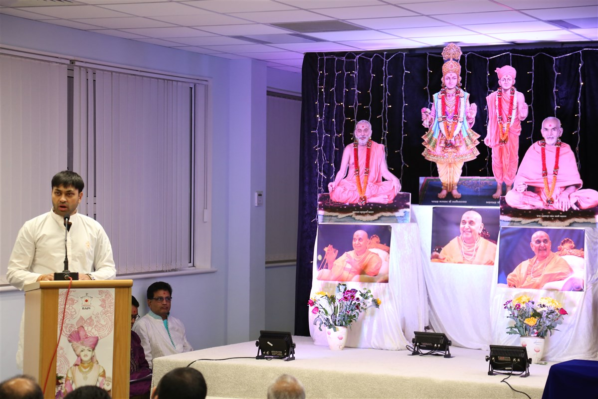 Pramukh Swami Maharaj 97th Janma Jayanti Celebrations, South London, UK