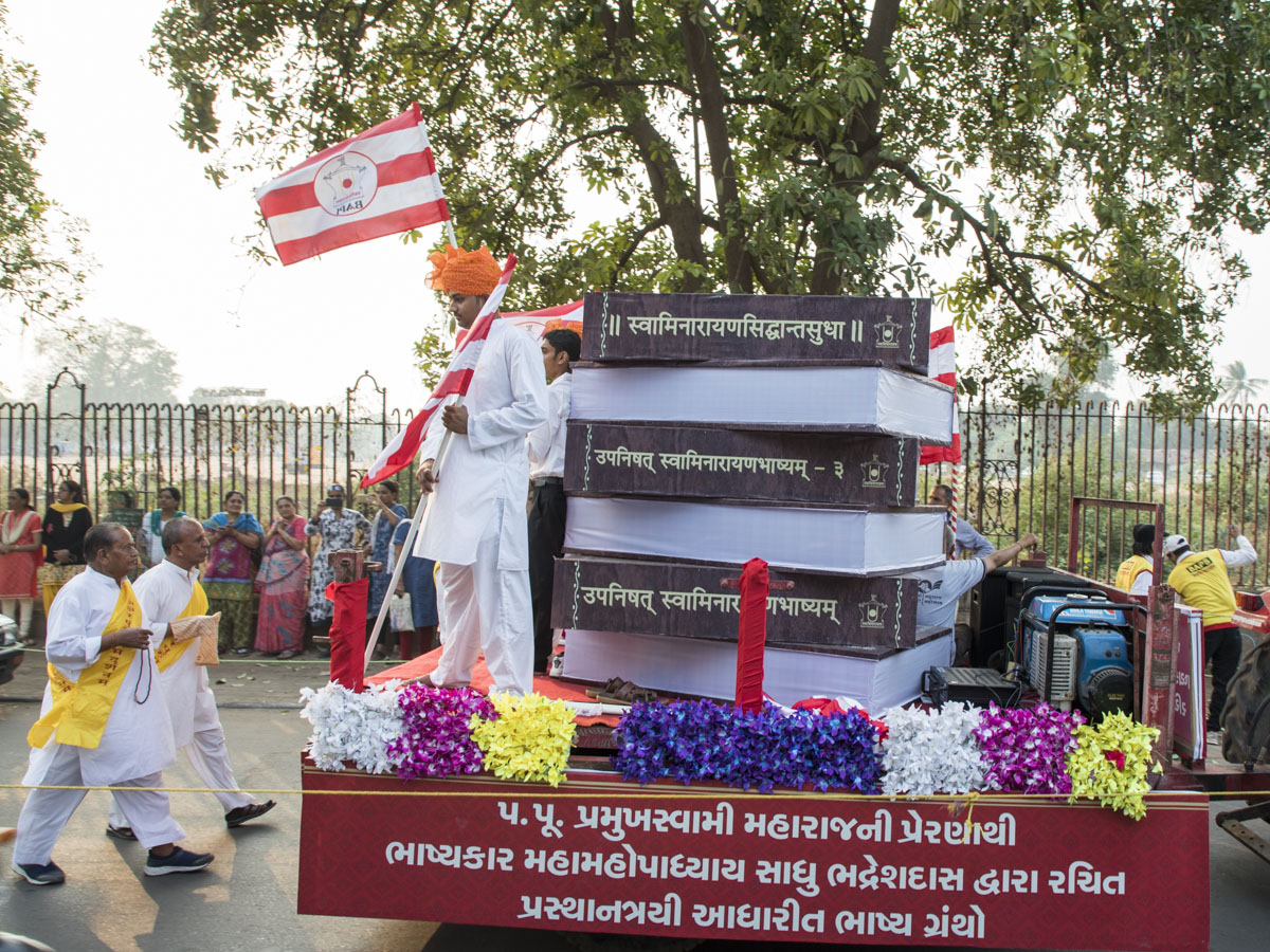 A float with replicas of the bhashyas