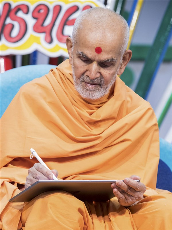 Swamishri writes Dhanurmas message