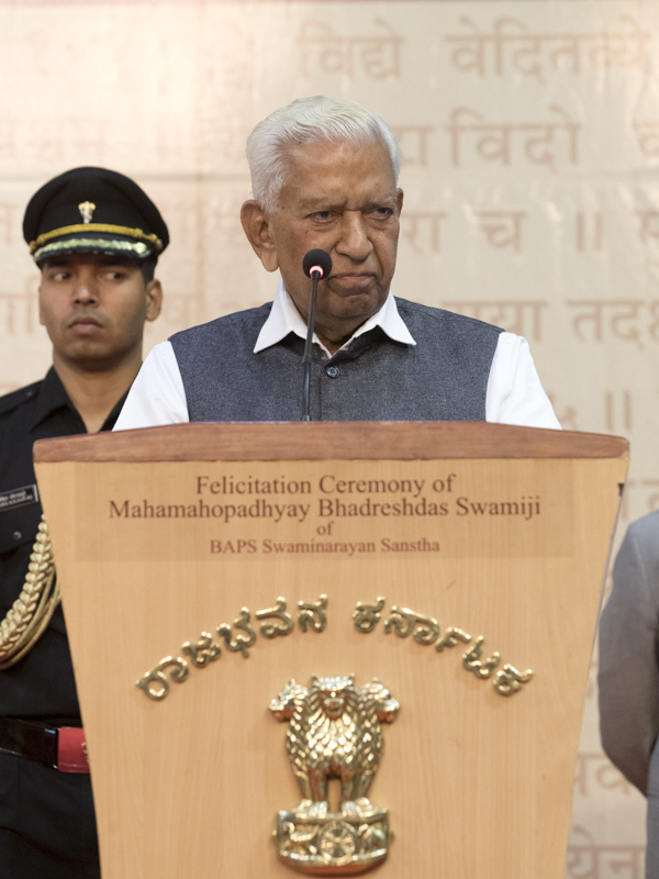 HE Vajubhai Vala addresses the assembly
