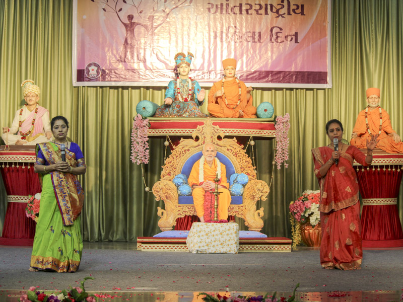Women's Day Celebration 2018, Ahmedabad