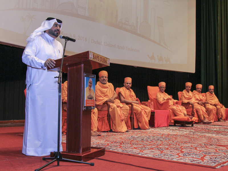 Dr. Adel Al Ali addresses the assembly