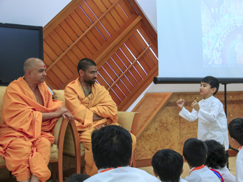 A child presents during a shibir session
