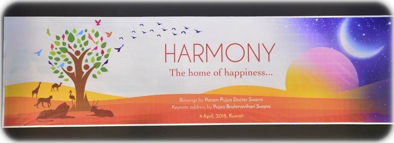 Harmony: The home of happiness