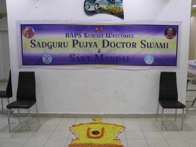 Decoration to welcome Pujya Doctor Swami and sant mandal