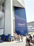 Students visit to Amul Fed Dairy, Bhat