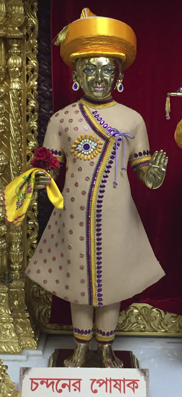 Chandan Adornments 2018, Kolkata