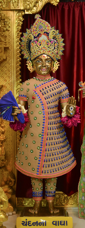 Chandan Adornments 2018, Himmatnagar