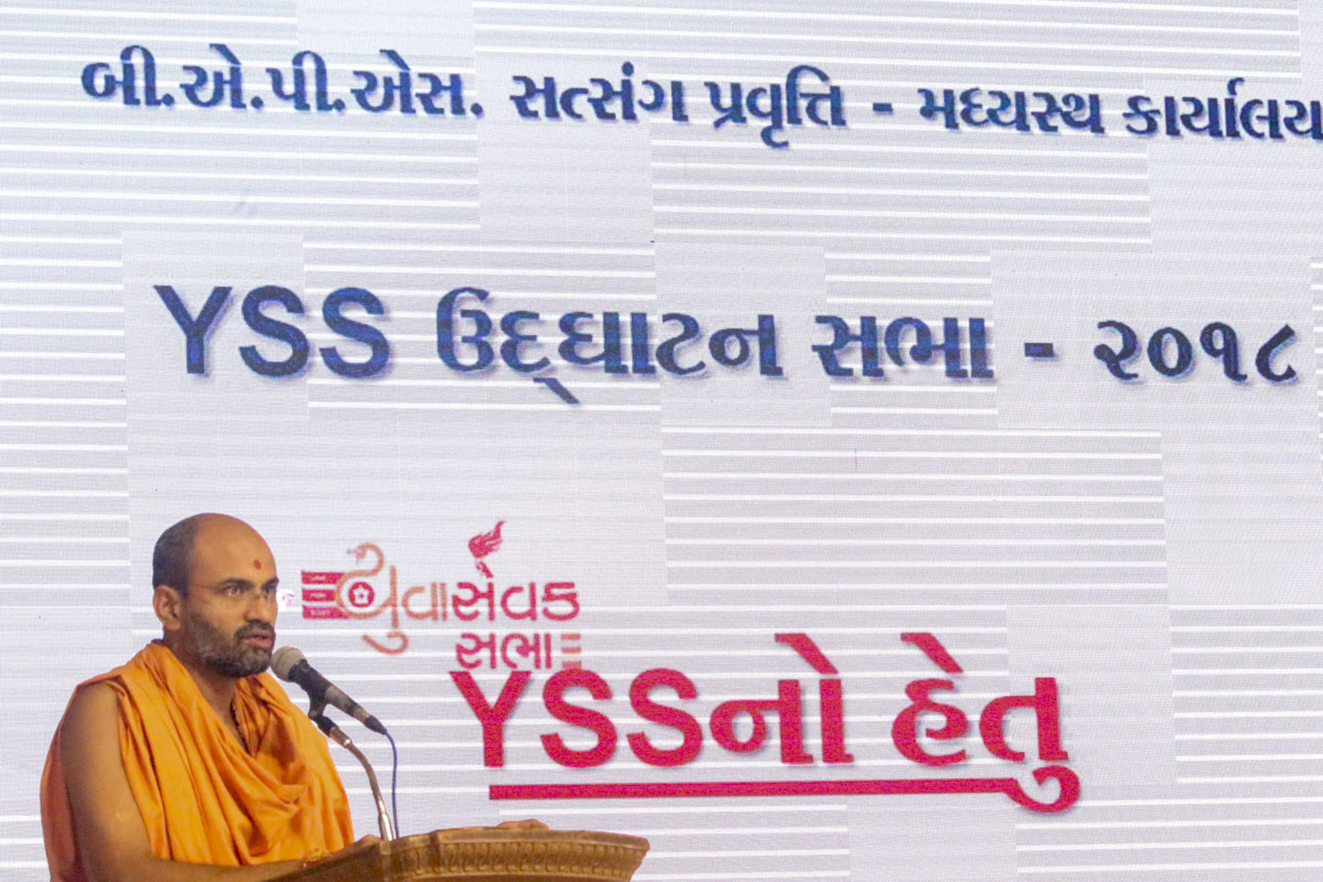 Yuva Sevak Sabha Launch Assembly, Nadiad