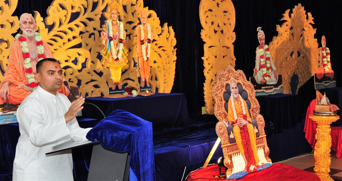 Mahant Swami Maharaj Janma Jayanti Celebrations, Paris, France