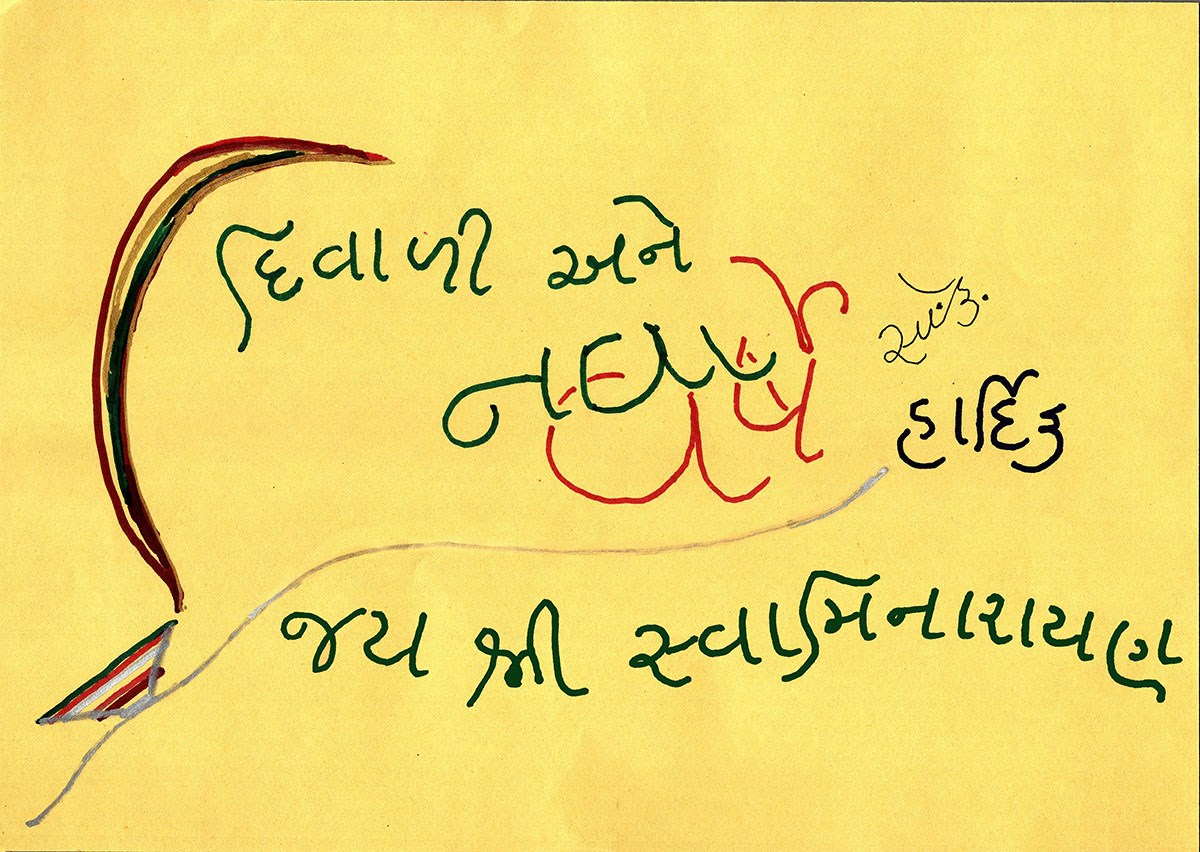 Diwali and New Year blessings drawn and written by Swamishri for all devotees