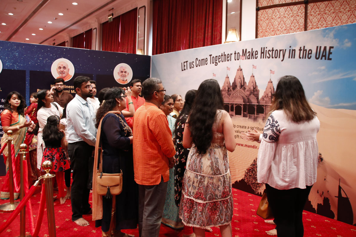 Visitors view the exhibition