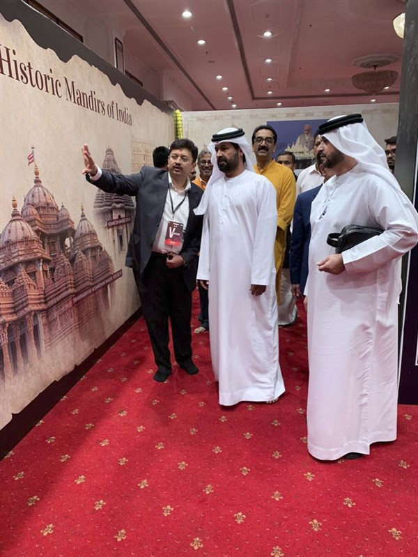 Local officials visit the exhibition