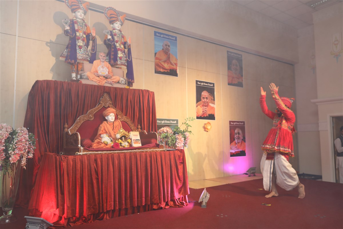 Pramukh Swami Maharaj Janma Jayanti Celebrations, Wellingborough, UK
