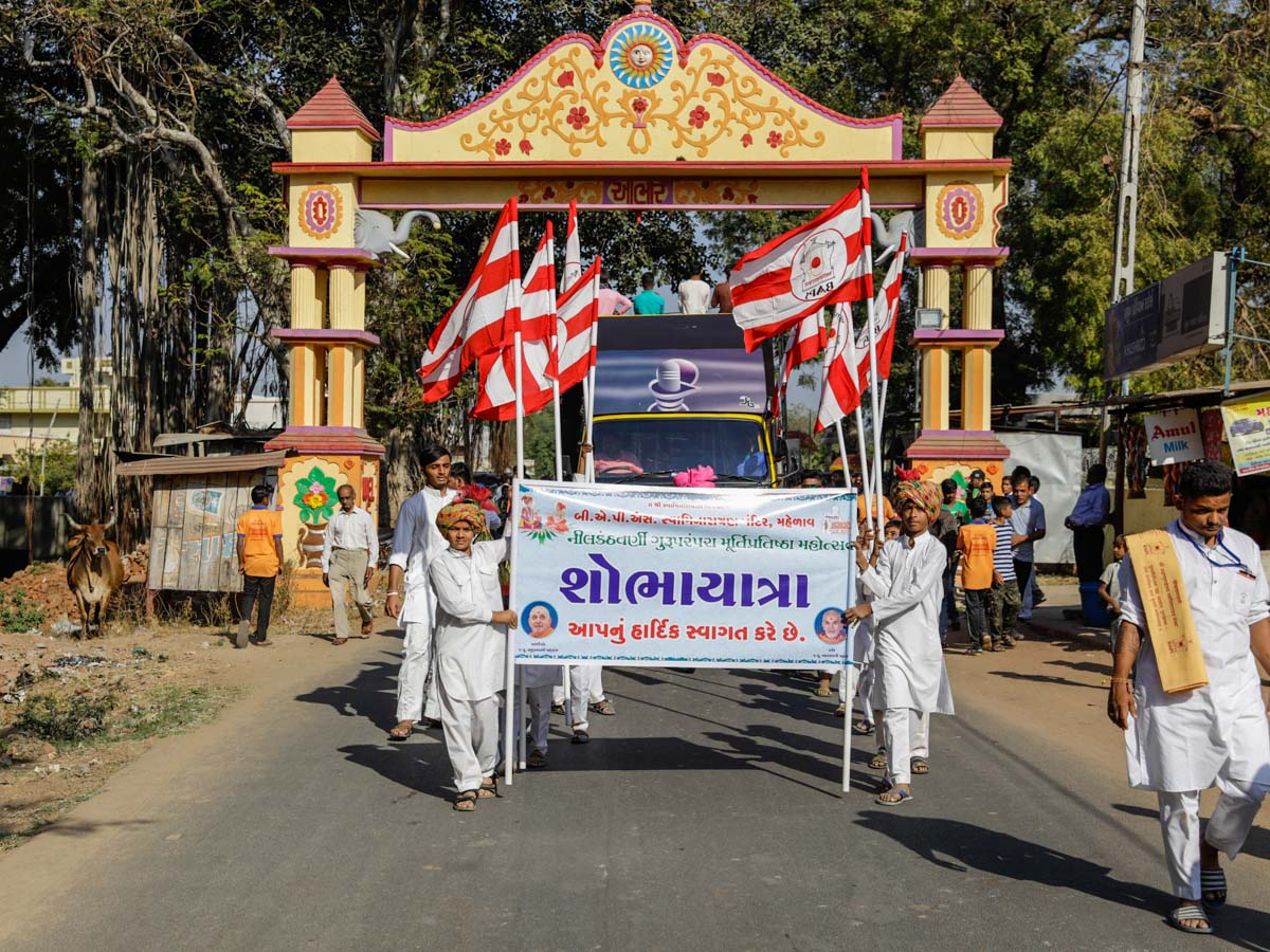 Devotees lead the nagaryatra through the streets of Mahelav