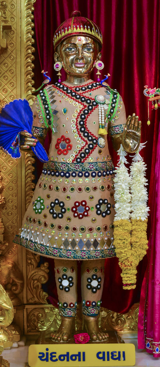 Chandan Adornments 2019, Himmatnagar