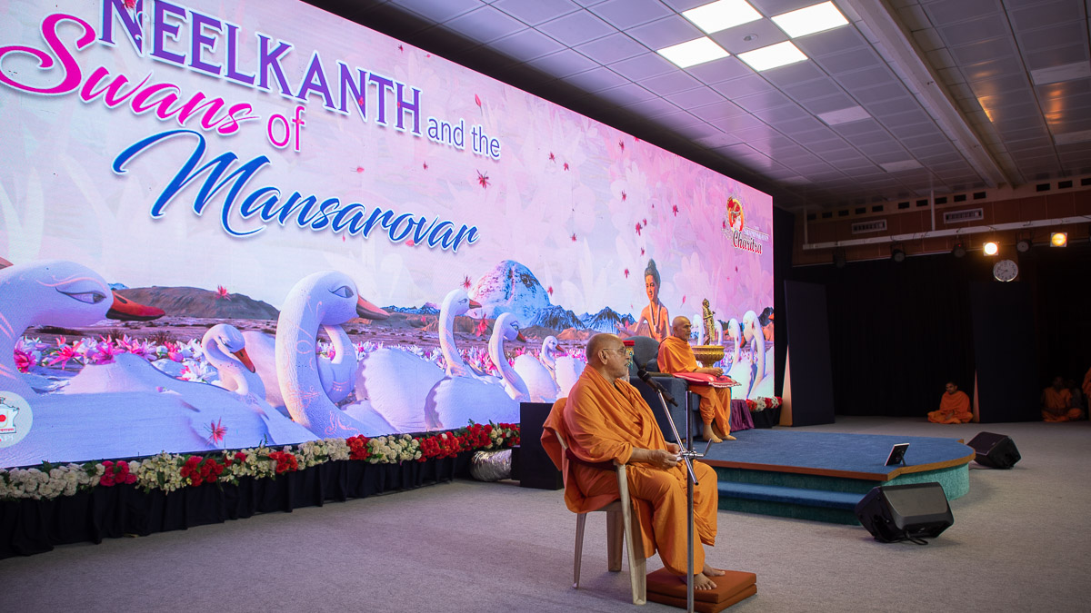 Pujya Ishwarcharan Swami talks about 'Neelkanth and the Swans of Mansarovar', the 5th part of the 'Shri Swaminarayan Charitra' animation series