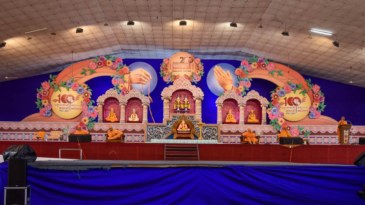 Guru Purnima celebration assembly begins in Swaminarayan Baug