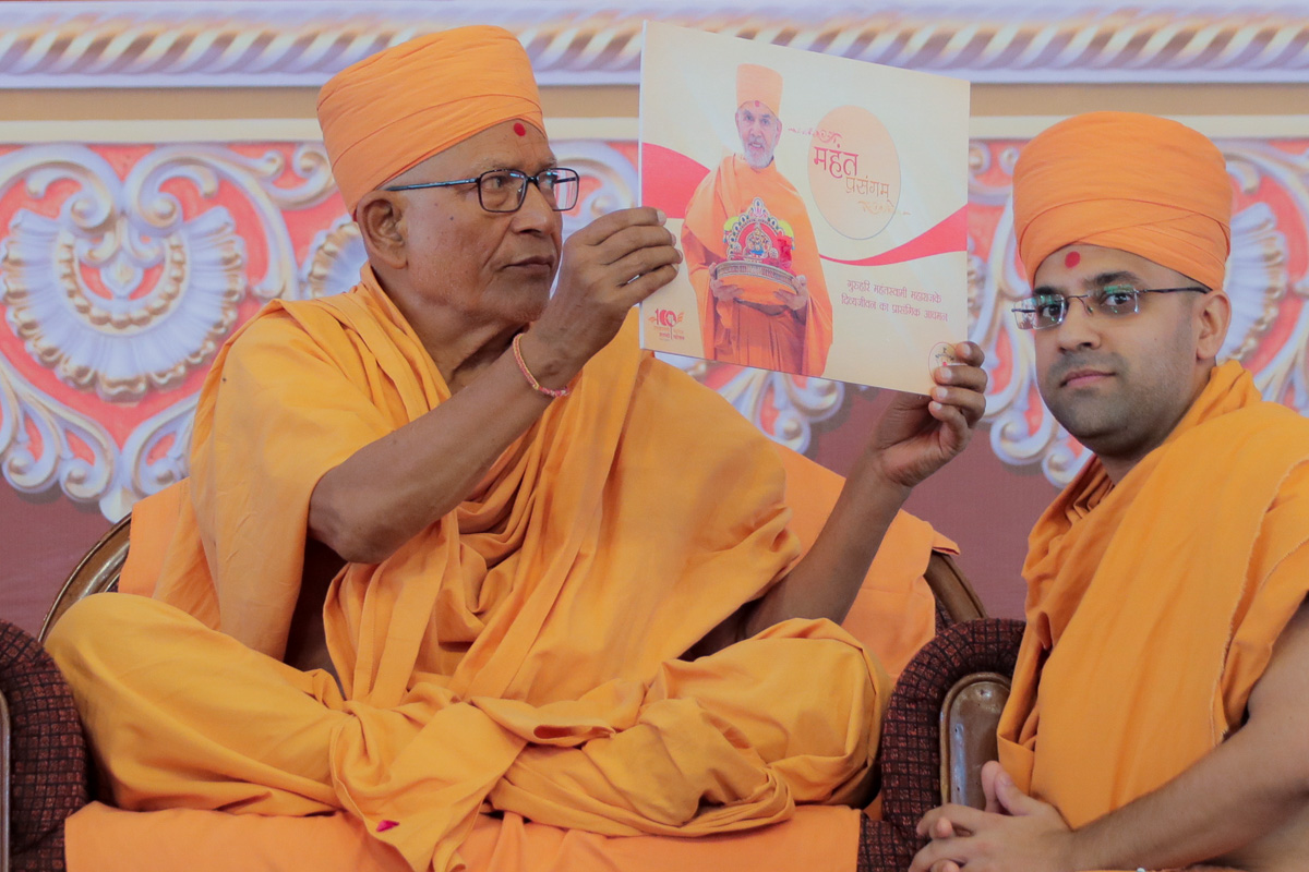 Pujya Kothari Swami inaugurates a new series of videos on the BAPS website: <a href='https://www.baps.org/Video/2019/Mahant-Prasangam-01-Ahamshunyata-ki-Parakashtha-16911.aspx' target='blank' style='text-decoration:underline; color:blue; font-size:14px;'>'Mahant Prasangam'</a>