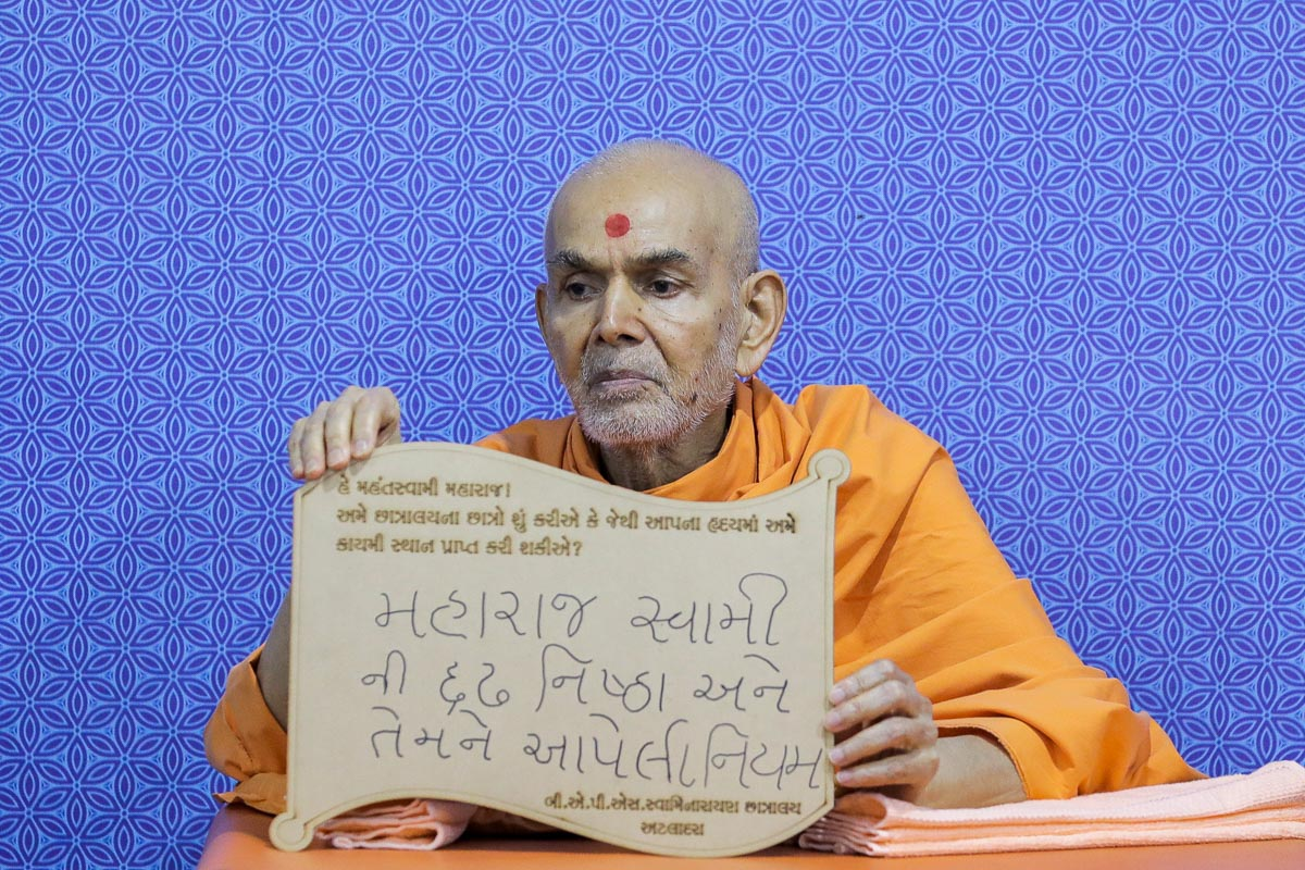 Swamishri's message to the students