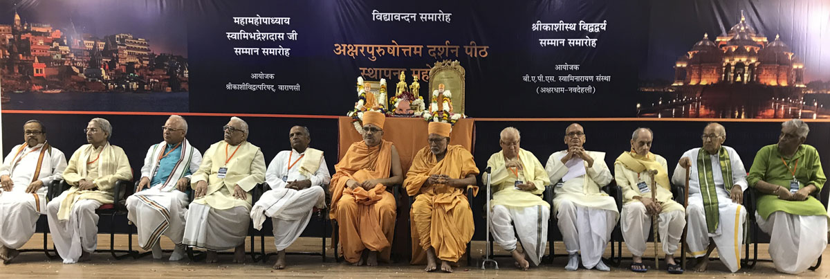 Pujya Bhaktipriya Swami (Kothari Swami), Pujya Bhadresh Swami and guests on the stage