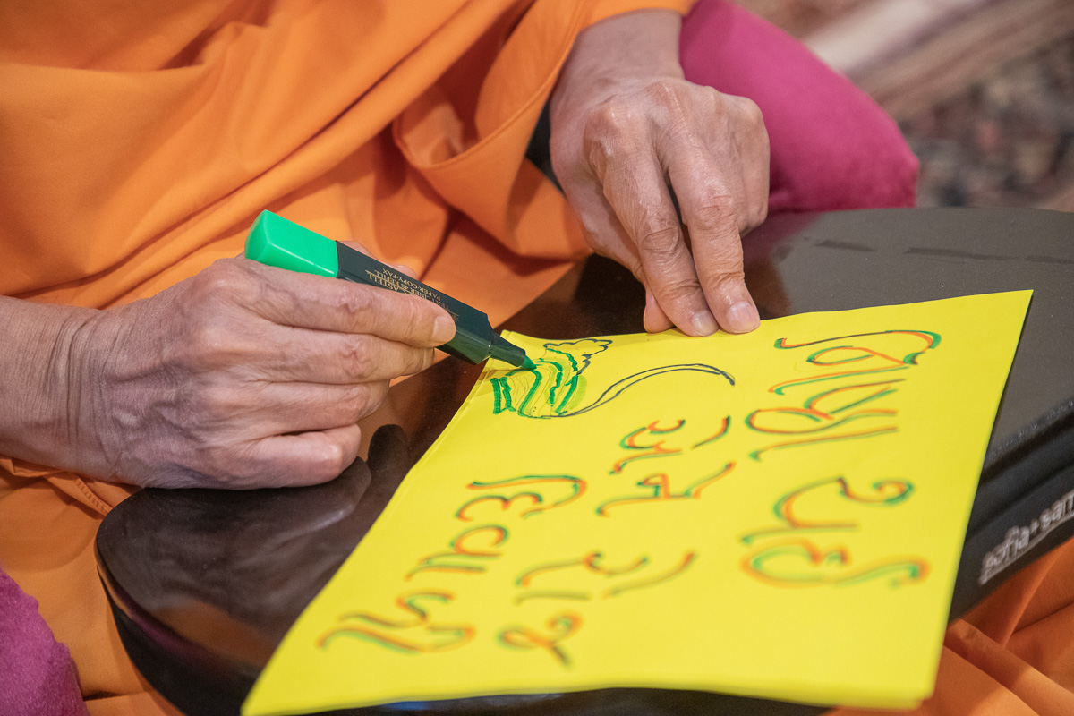 Swamishri designs a new year greetings card