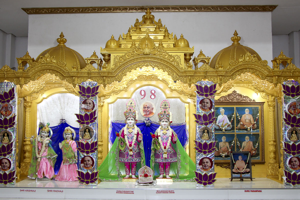 98th Birthday Celebration of Brahmaswarup Pramukh Swami Maharaj, Gaborone