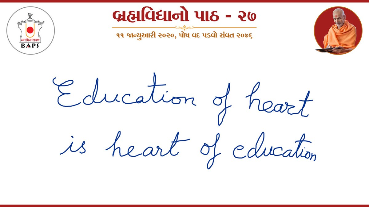 Education of heart is heart of education