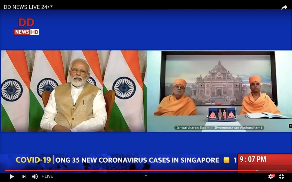 Video Conference of Spiritual Leaders with Prime Minister Modi