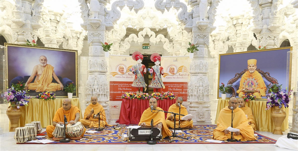 Kirtan Aradhana, London, UK