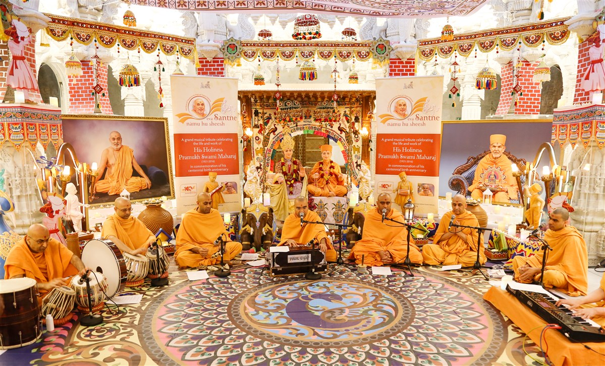 Kirtan Aradhana at London Mandir